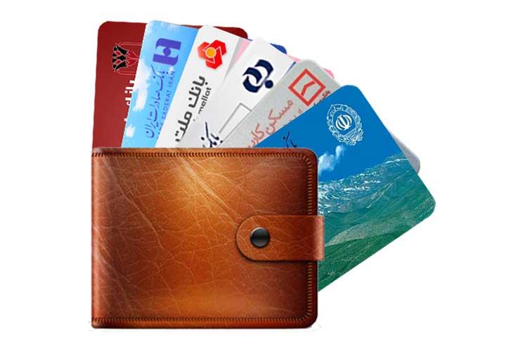 دریافت رمز پویا (رمز دوم یکبار مصرف) تمامی بانک ها