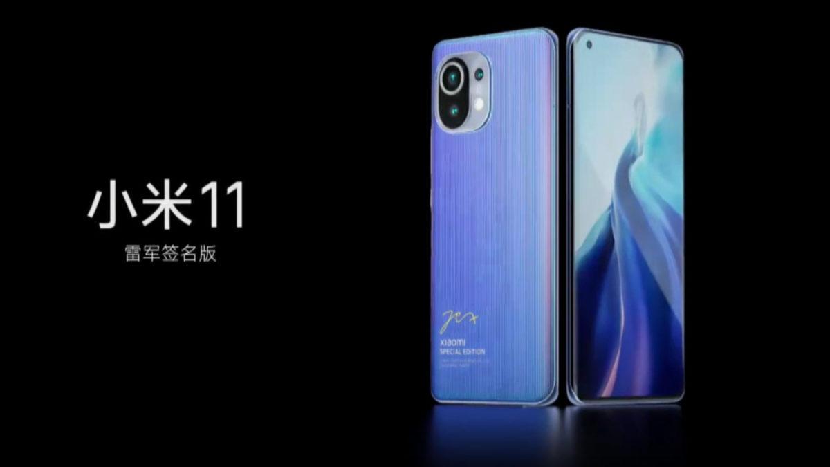 Xiaomi Mi 11 Lei Jun Edition